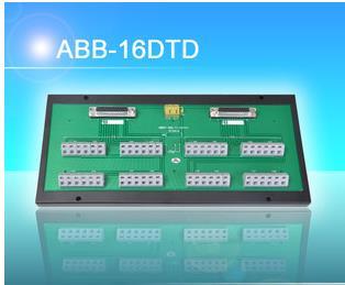 多合一rs485通讯接线板