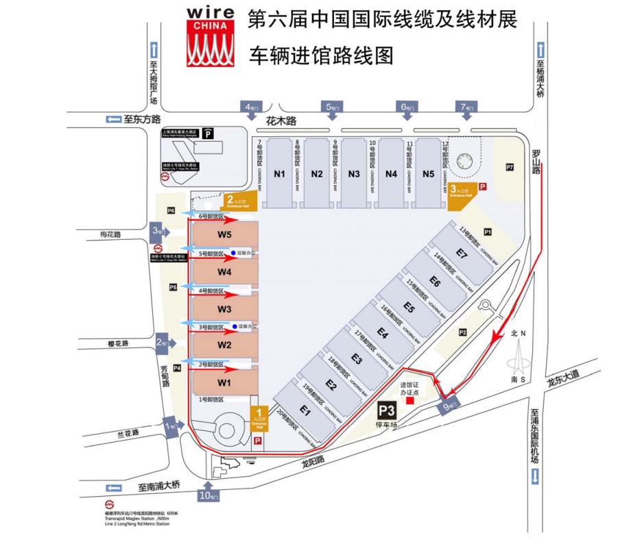 第六届中国国际线缆及线材展览会交通指南