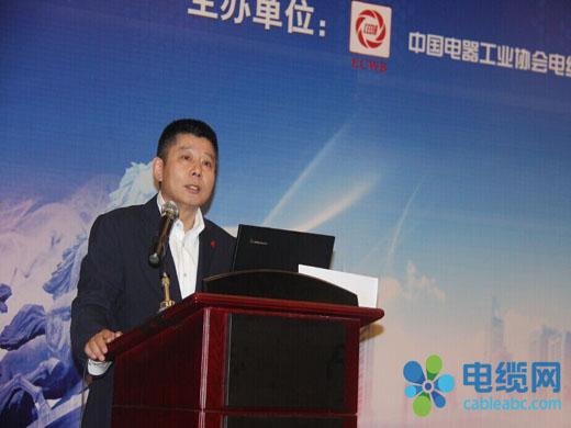 富通集团有限公司总裁肖玮发表讲话