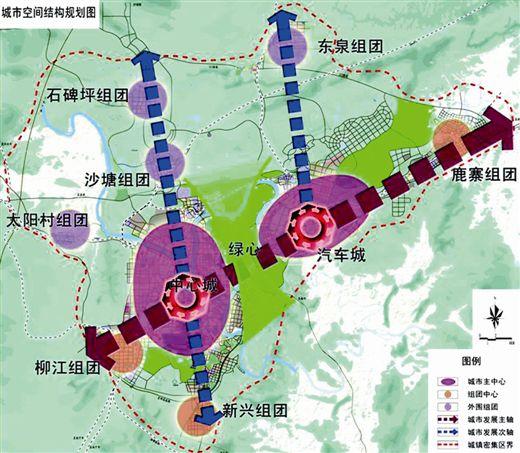 柳州市城市综合交通规划 2013 2020 公布