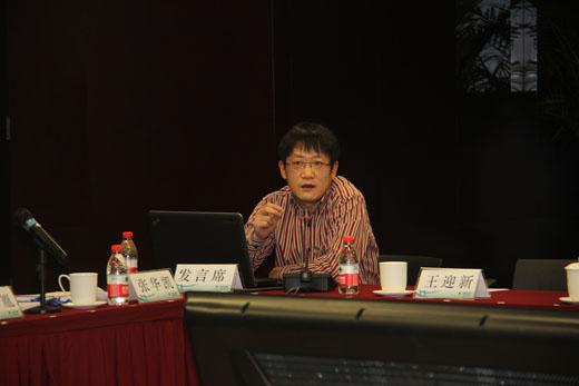 线缆行业高层论坛昨日在北京召开