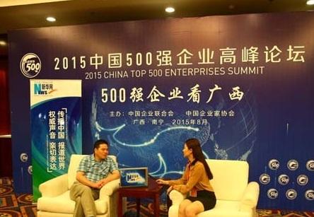 蒋锡培:科学利用能源是企业家的责任 - 远东蒋锡培 - 蒋锡培