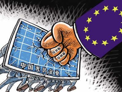 欧盟光伏双反配额_