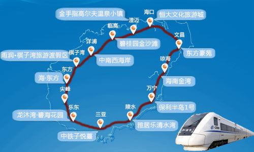 海南环岛高铁串起全岛近九成人口 即将开通