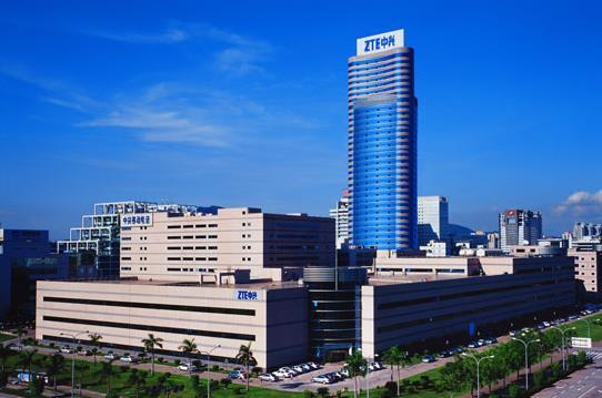 中兴通讯获印度第四大运营商设备合同