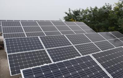 渭南最大民用单晶光伏电站成功并网发电