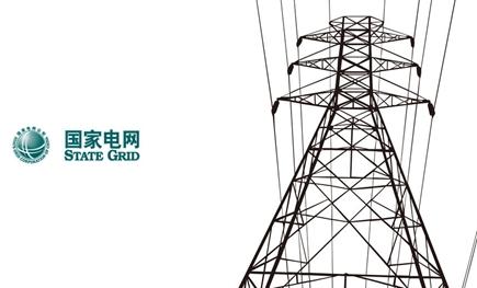 国家电网为全球接入新能源规模最大电网