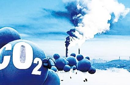 我国碳排放峰值有望提前至2025年出现