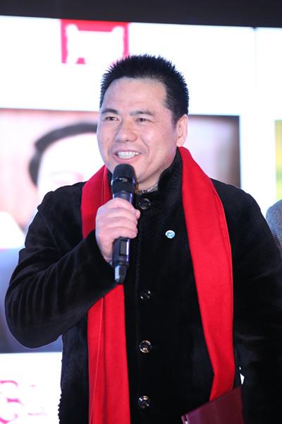蒋锡培在名家讲坛发表演讲