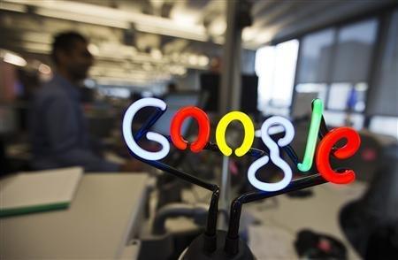 苗圩:Google未与工信部沟通过回归中国事宜