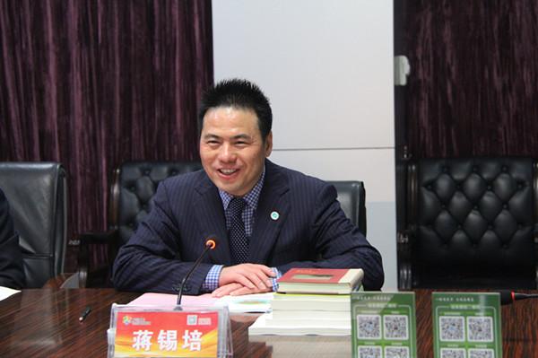 远东蒋锡培与江苏电力领导畅谈全球能源互联网