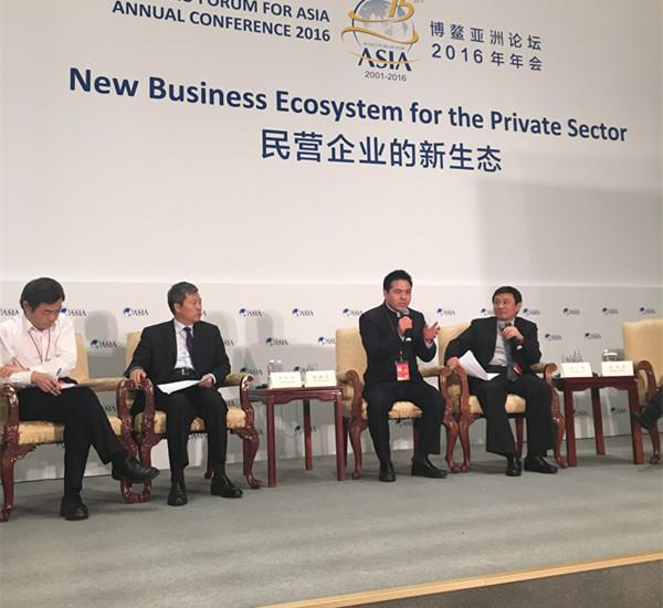 蒋锡培:博鳌论民营企业新生态