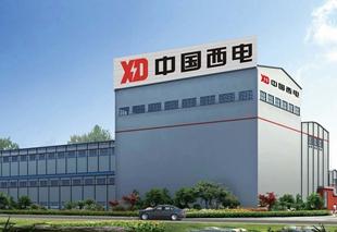 中国西电中标国家电网29.31亿元项目