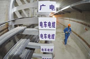 住建部发文鼓舞电网企业参投建造运营地下管廊