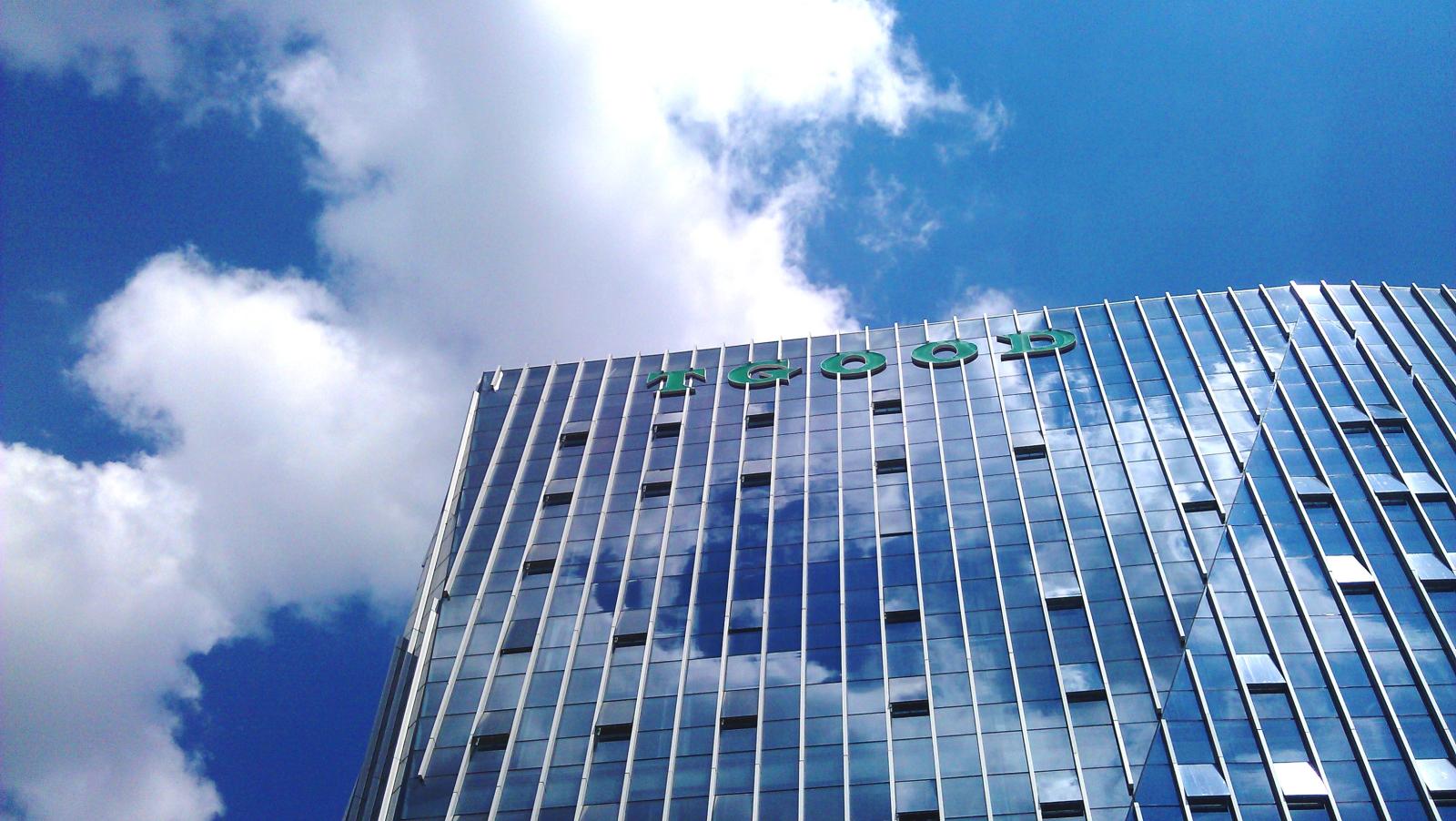 青岛特锐德电气产品不合规被国网停标2个月