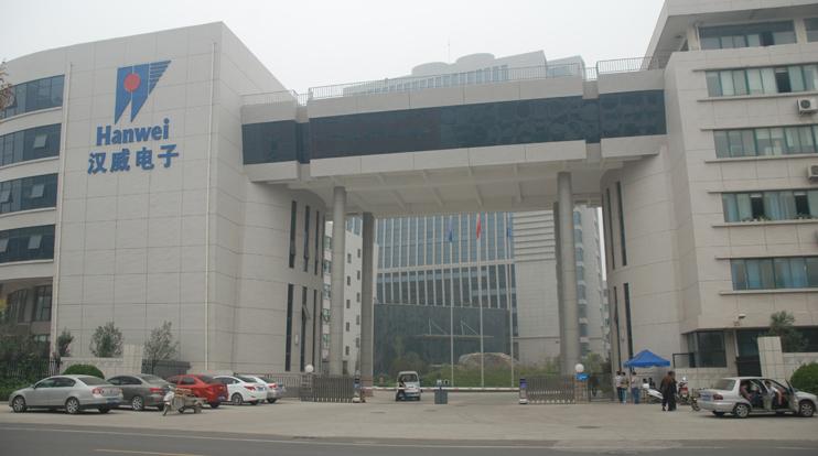 汉威电子(300007.sz)子公司被判单位行贿罪