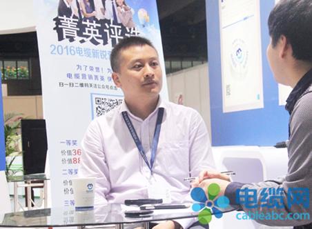 电缆网采访东莞市硕达电子技术服务有限公司总经理方世颖(左)