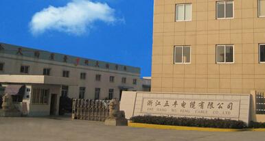 浙江五丰电缆因质量问题被国网停标6个月