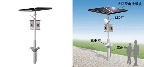 独立型太阳能充电桩 并设蓄电池夜间也能用