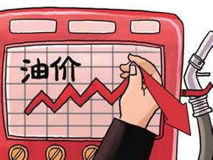 """国内成品油价迎""""二连涨"""" 重返6元时代"""