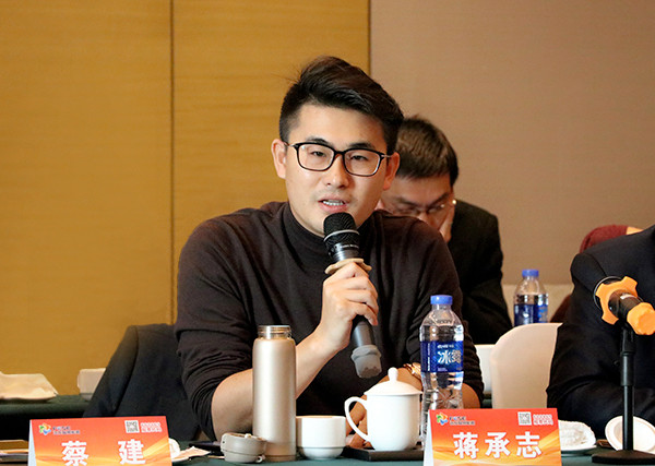 蒋锡培,蒋承志等还同与会专家就国家配售电改革,新能源汽车发展