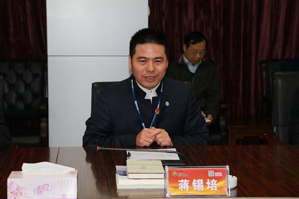 蒋锡培在座谈中发言