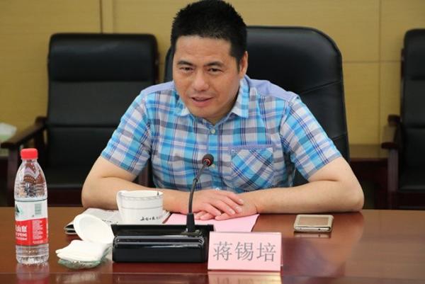 远东控股集团董事局主席蒋锡培应邀考察无锡日报报业集团