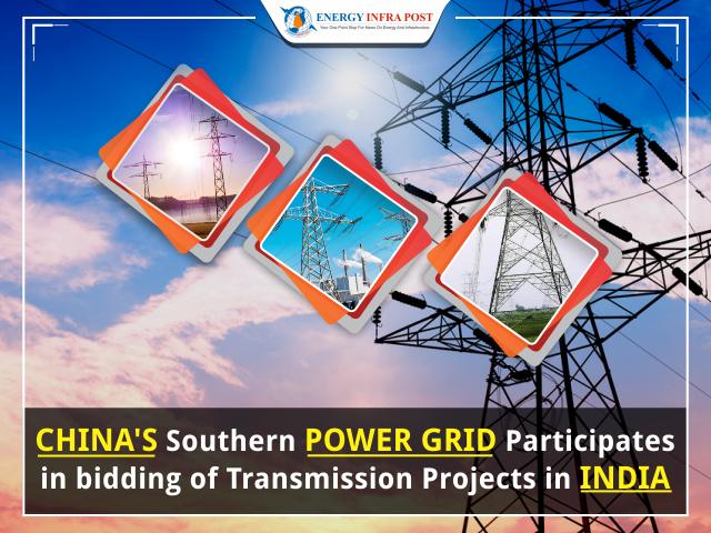 中国南方电网参与印度多个输电项目招标