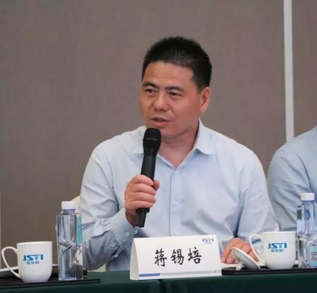 最强企业家阵容马云,刘强东,蒋锡培……第一时间