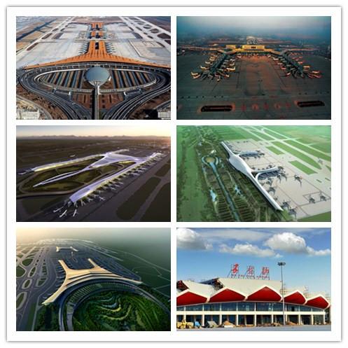 京航安参建的部分机场