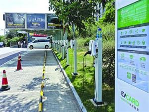 上海市首個電動汽車太陽能光伏能源站落戶楊浦