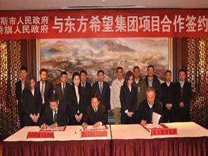 总投资720亿的内蒙古140万吨烯烃项目三方正式签约