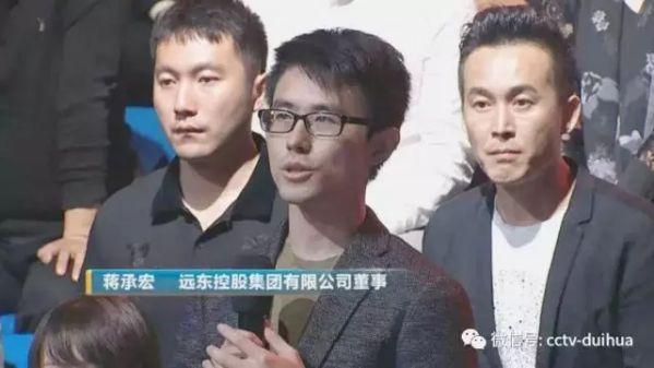 蒋锡培:中国很多企业都已经是全球领先的!