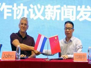 山西金能世纪与荷兰Enova公司签署20MW钒电池合作协议
