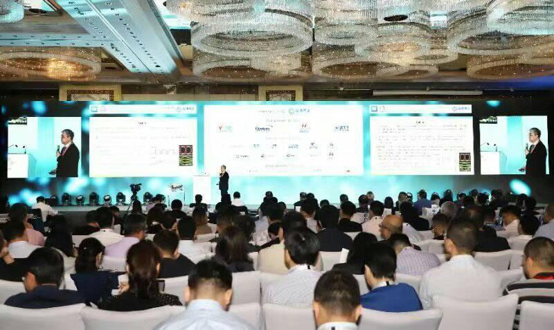 5G开启万物互联新时代 2018世界光纤光缆大会在杭州召开