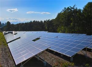 Daelim能源宣布收购智利太阳能发电厂