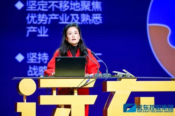 张希兰作《2018年度集团首席执行官报告》