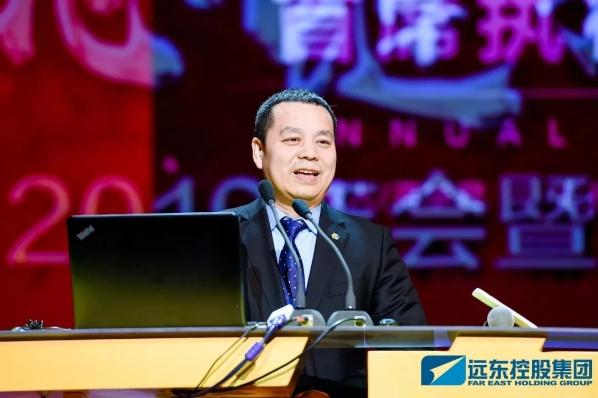 蒋华君作《2018年度智慧能源首席执行官报告》