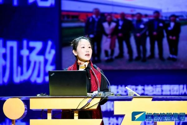 陈静作《2018年度电缆产业总经理工作报告》