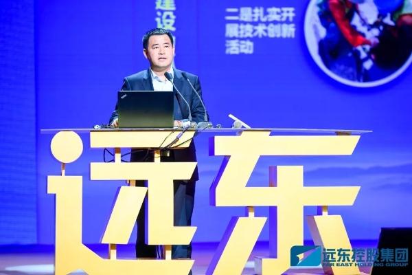 张胤作《2018年度京航安总经理工作报告》