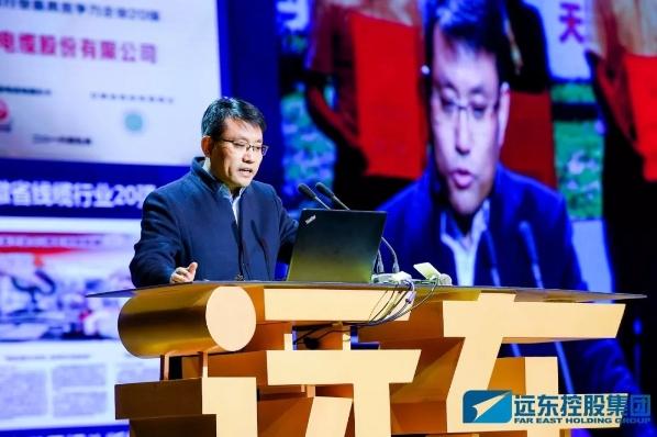 朱长标作《2018年度安徽电缆工作报告》