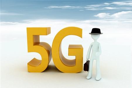 雷军:5G将为泛在电力物联网建设带来机遇
