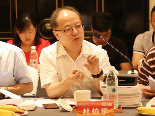 天津大学教授杜伯学在会上发言