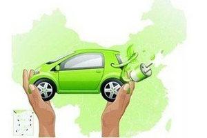 工信部:拟将燃用醇醚的乘用车纳入传统能源乘用车
