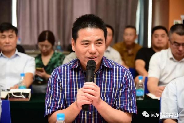 蒋锡培出席无锡企业家交流大会
