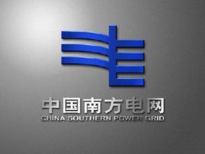 南方电网上半年西电东送电量达1029亿千瓦时