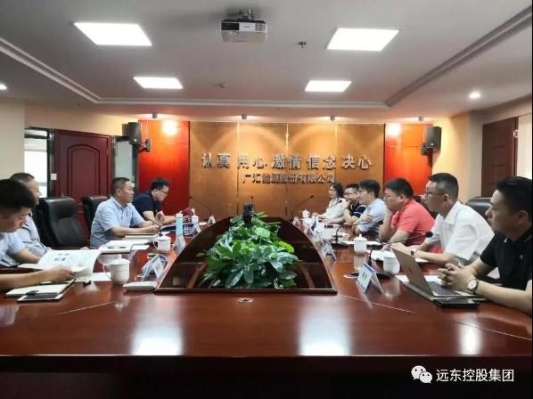 蒋承志率队拜访广汇能源股份有限
