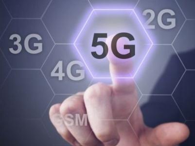 深圳:2020年8月底实现5G网络全市覆盖