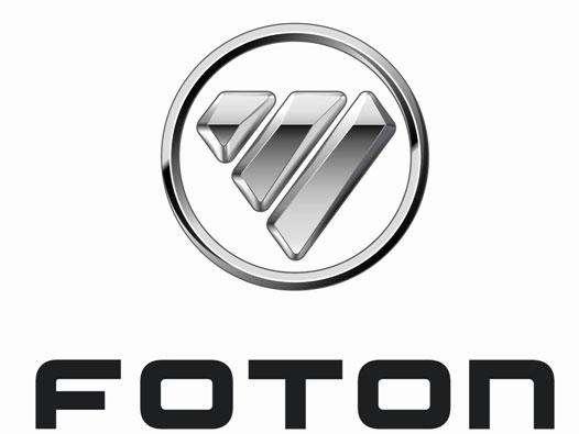福田汽车今年累计生产3174辆新能源汽车 同比增90.75%