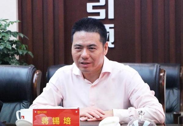 蒋锡培携团队拜访东方润安集团有限公司
